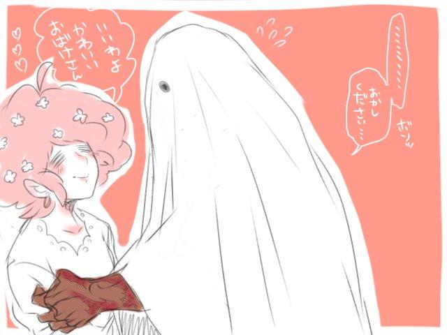 ハロウィン関係無しにお菓子もらいにくる小僧と頭が綿菓子魔女  #魔女集会で会いましょう