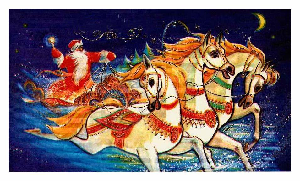 Картинки новогодние тройка лошадей