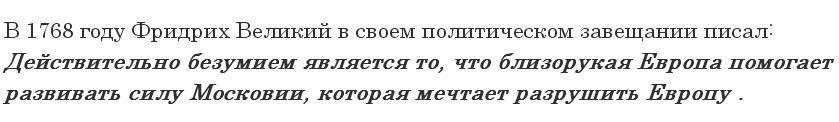 """""""У Путина в Украинестолько армии, что он в любой момент может обострить ситуацию"""", - Порошенков интервьюBild - Цензор.НЕТ 1607"""