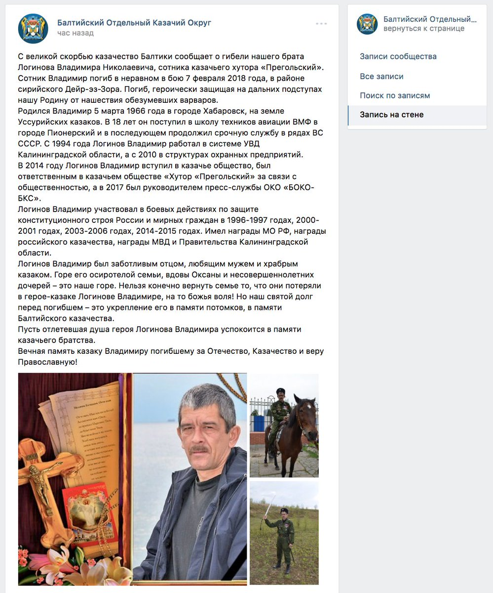 Stanislav matveev 75