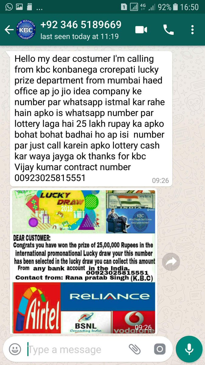wardha police on twitter new fraud tenique adopted by fraudsters please see following images carefully these message has been sent on whats app no