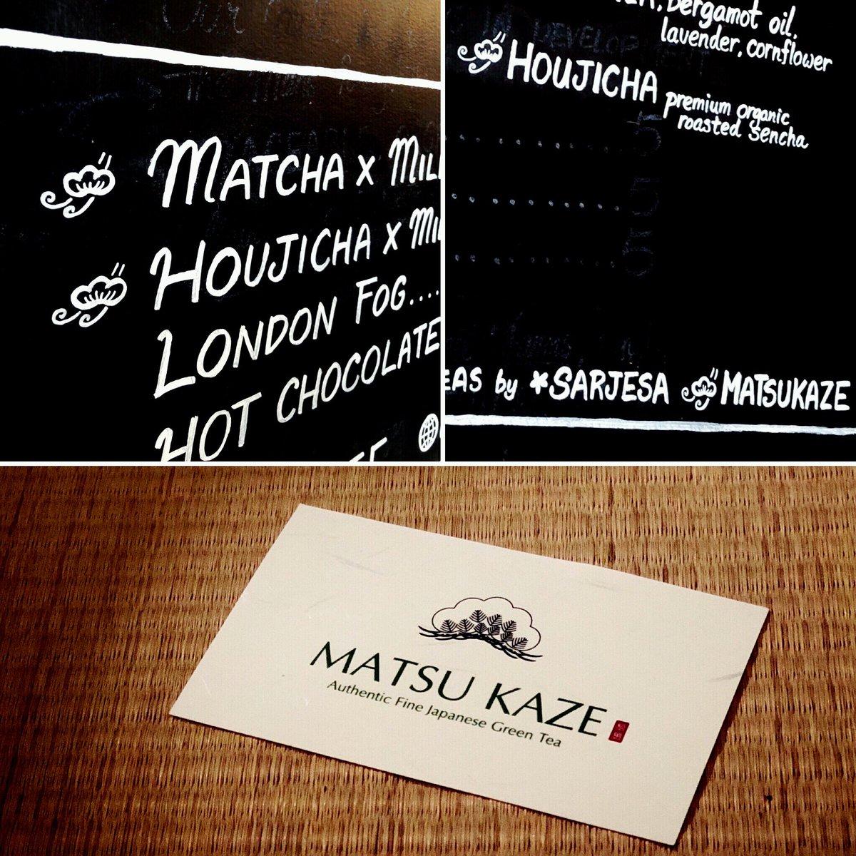 Matsu kaze tea on twitter thanks sxfcoffee for drawing the cute matsu kaze tea on twitter thanks sxfcoffee for drawing the cute logos marked beside the name of japanese teas on the menu board matsu kaze means stopboris Choice Image