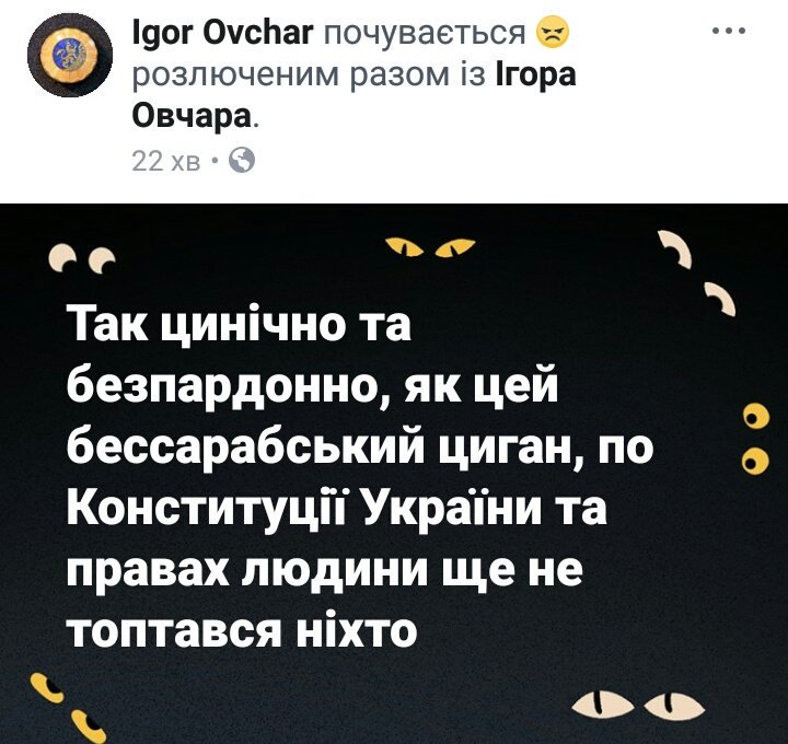 Під Адміністрацією Президента сталася бійка між прихильниками Саакашвілі і правоохоронцями, одного мітингувальника затримали - Цензор.НЕТ 8391