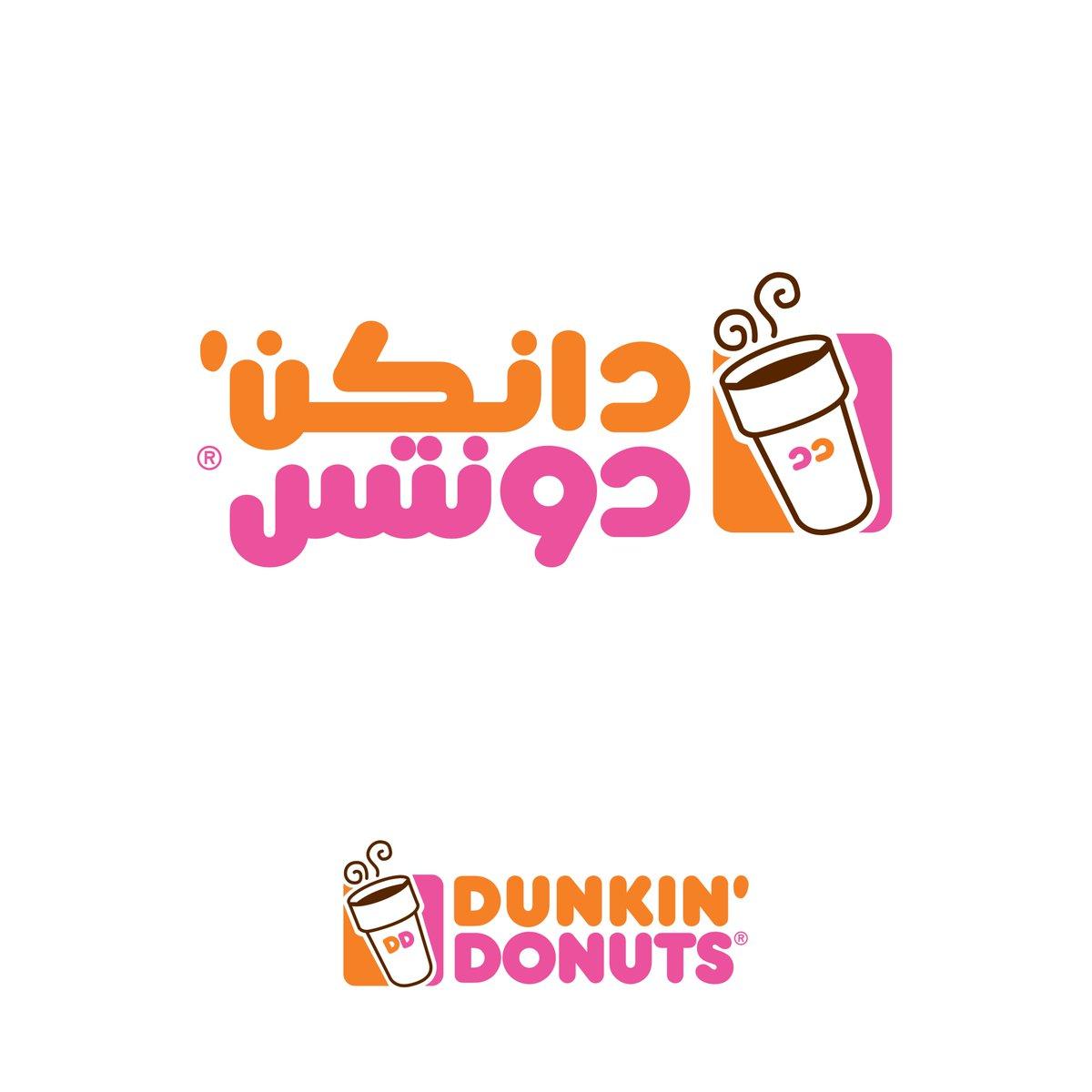 3a8654abf Samir on Twitter: