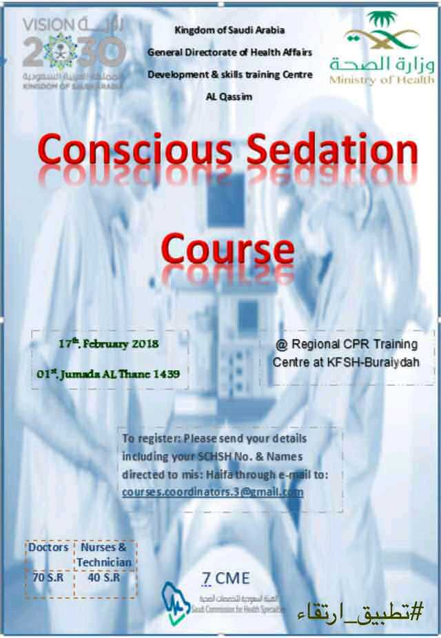 On Twitter Conscious Sedation Course