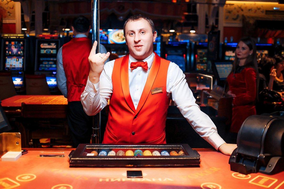 Новости о закрытии казино