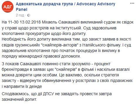 По факту убийств правоохранителей на Майдане объявлен в розыск гражданский, - Горбатюк - Цензор.НЕТ 2125