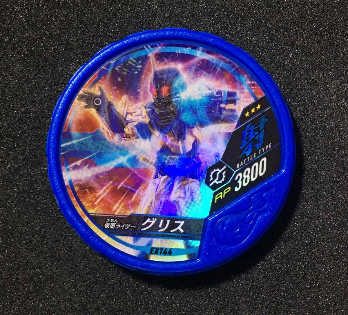 仮面ライダーブットバソウルモットラムネ2に関する画像8