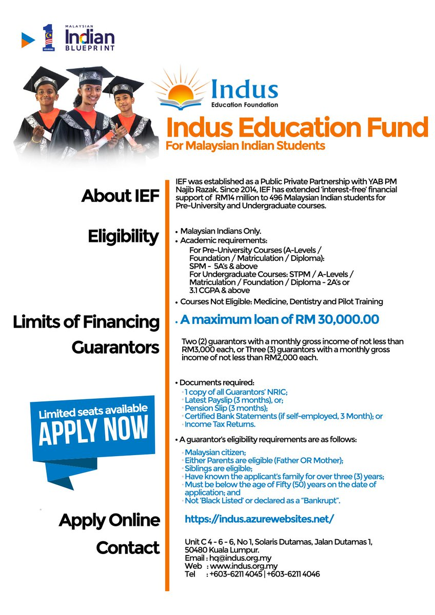 Sedic on twitter the indus education foundation ief invites all indus education fund an interest free loan to pursue pre university undergraduate courses apply online now at httpsindusurewebsites yet malvernweather Choice Image