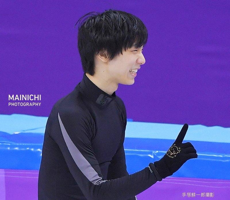 seconda practice Yuzuru Hanyu