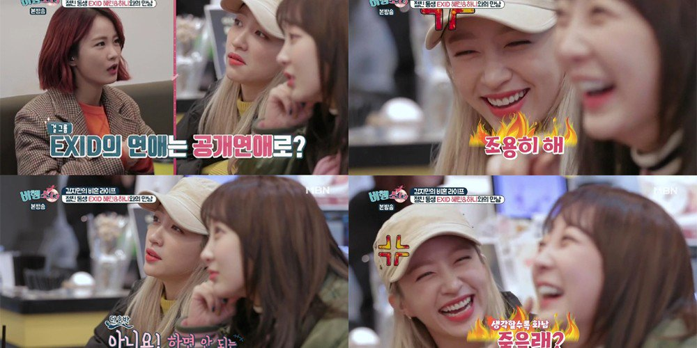 Hani and junsu dating reaction rate