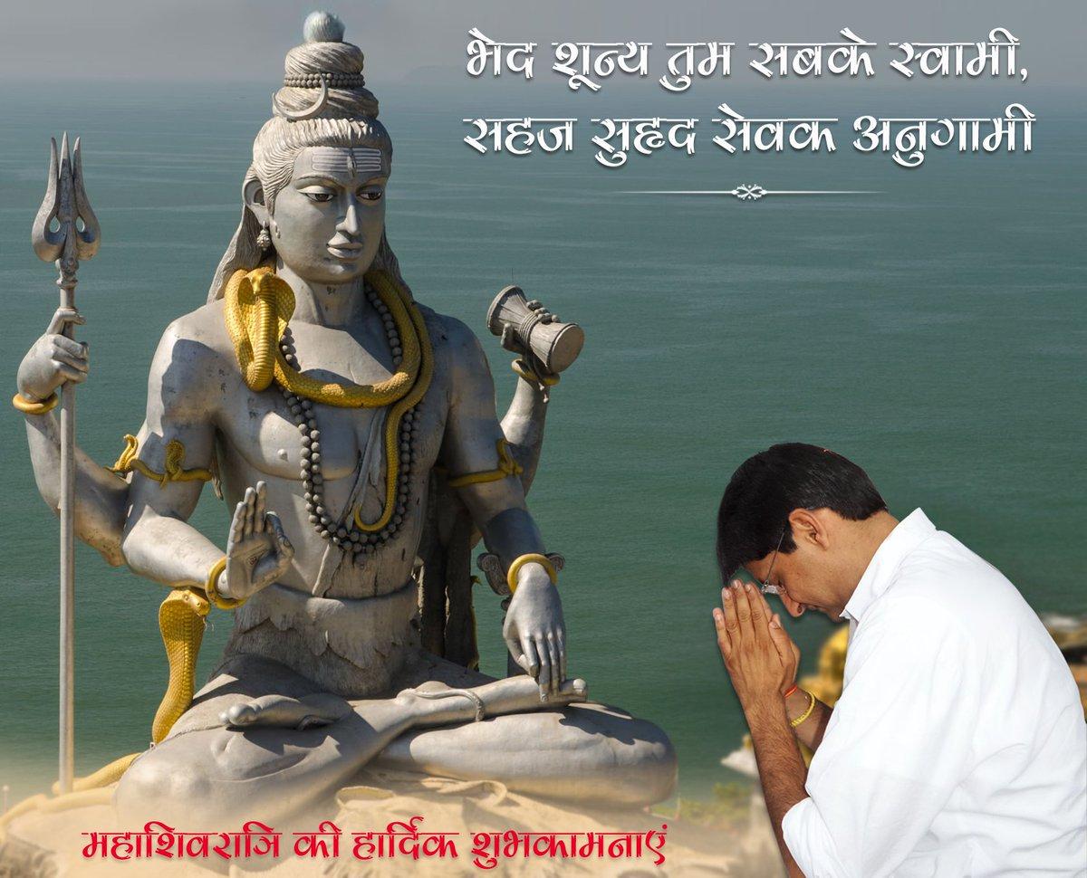 Deepender S Hooda's photo on #MahaShivaratri