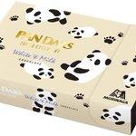 可愛すぎて食べられない! 森永『ダース』の限定新商品『パンダース』は即買い間違いなし!