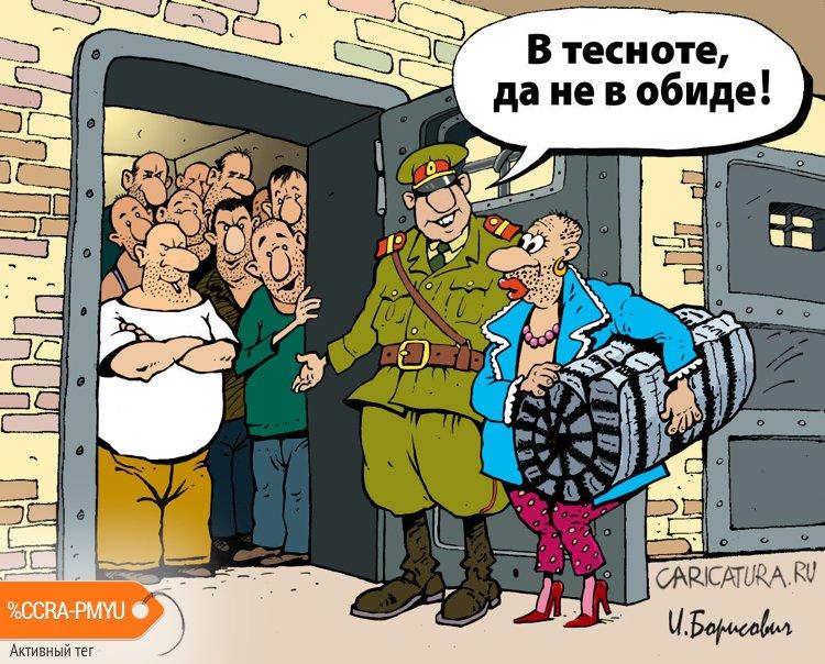 Прикольная картинка тюрьма, открытки новым годом