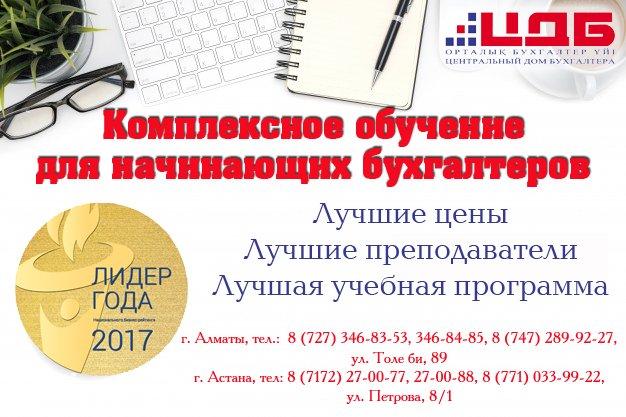 Работа в красноярске бухгалтерам на дому работа бухгалтера бюджетной организации в москве