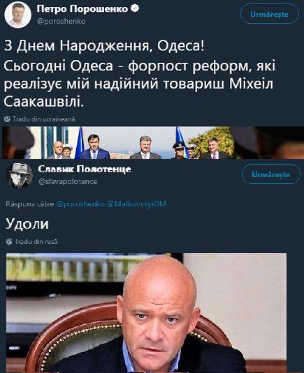 Власти Чехии не имеют информации о командировке мэра Одессы Труханова в Прагу - Цензор.НЕТ 2299