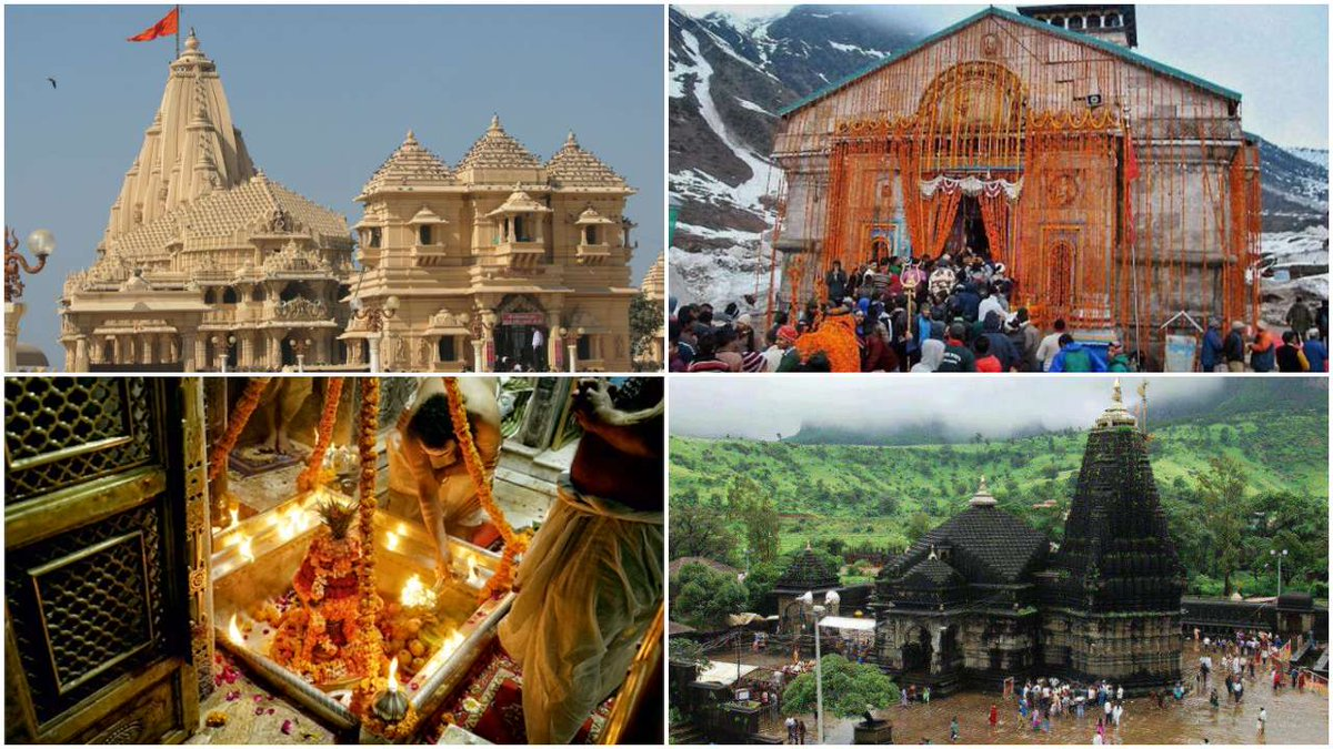 This Maha Shivratri, know about 12 jyotirlingas and their significance https://t.co/lHZ0RmXkut