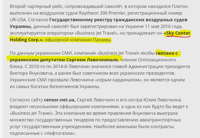 За такою ж як у Саакашвілі статтею видворили вже 93 іноземців з початку року, - Цигикал - Цензор.НЕТ 2695