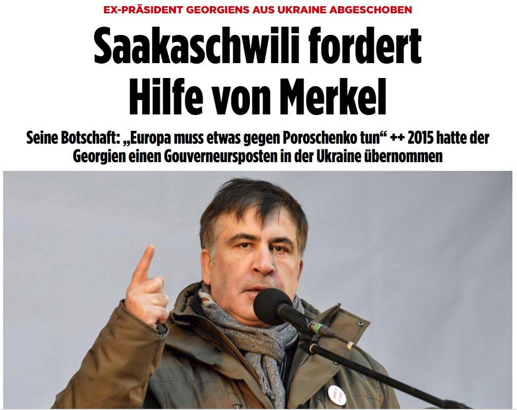 Згуладзе відмовилася від українського громадянства, - Гримчак - Цензор.НЕТ 5796