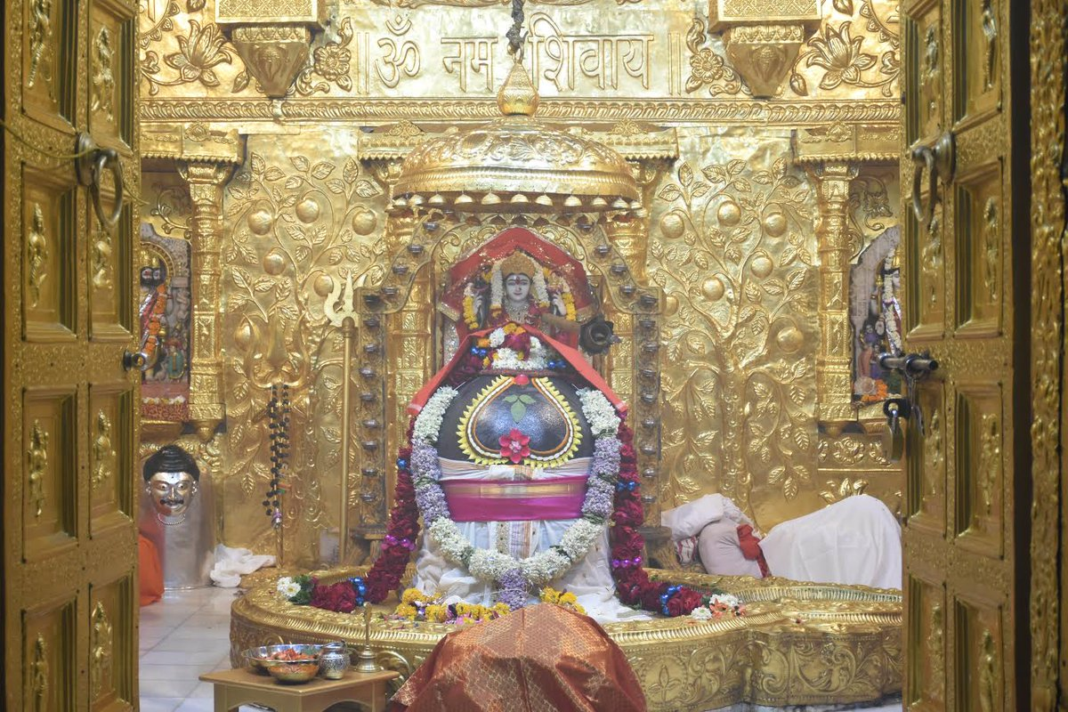 Devotees throng Shivalyas across Gujarat on Mahashivratri, Somnath temple to remain open for 42 hours