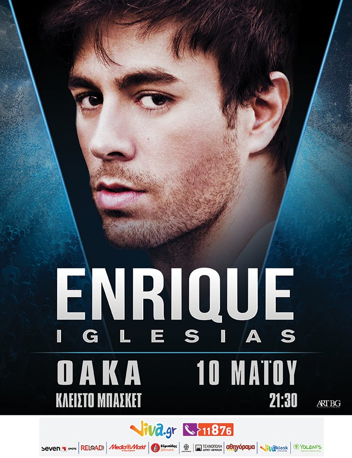 Greece! See you all on May 10th @ OAKA!! Tickets on Sale this Thursday @ 9 AM CET!! https://t.co/ud7rSJojjf