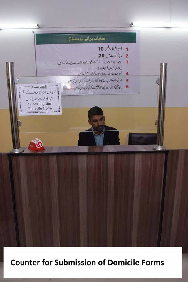 Kpk Updates On Twitter Abbottabad The Process Of Getting A