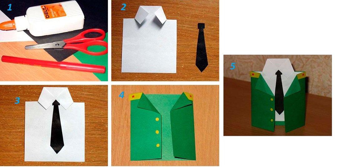 Как сделать открытку на день рождения папы из бумаги а4