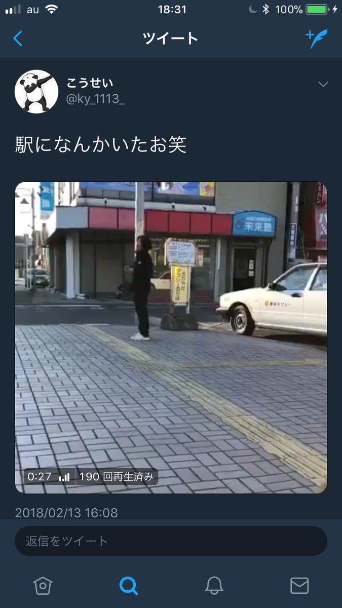 "adllx on Twitter: ""誹謗中傷/プライバシーの侵害/肖像権 名前 吉野 ..."