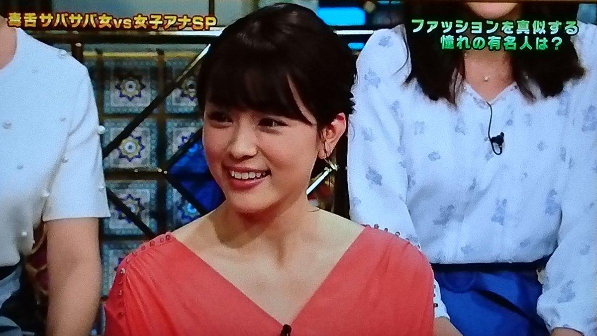 本田朋子さんまの番組出演画像