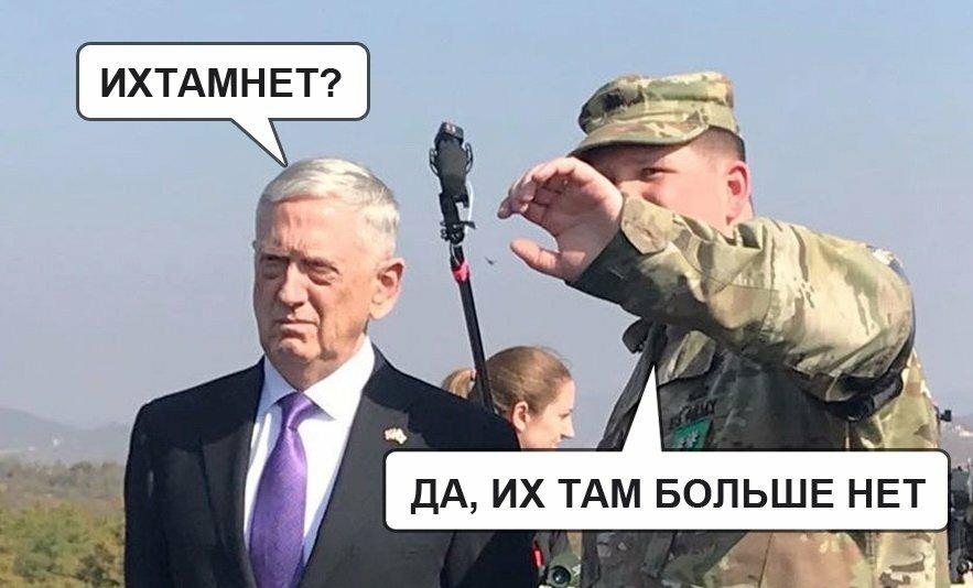 Одразу чотири БМП ворога було знищено точним вогнем на Донбасі, - волонтер Мисягін - Цензор.НЕТ 7441