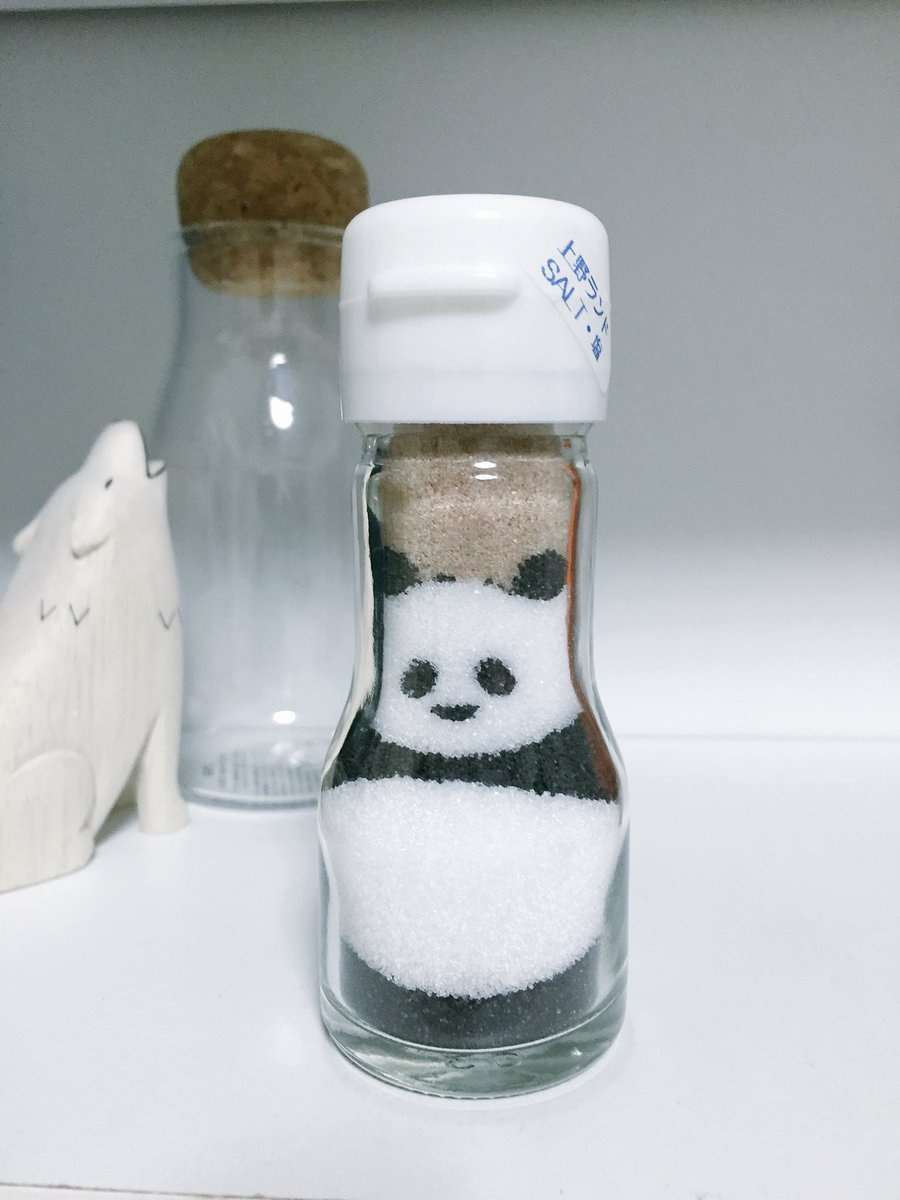 インスタ映え間違いなし?1本1本手作りのパンダの塩がこちら。