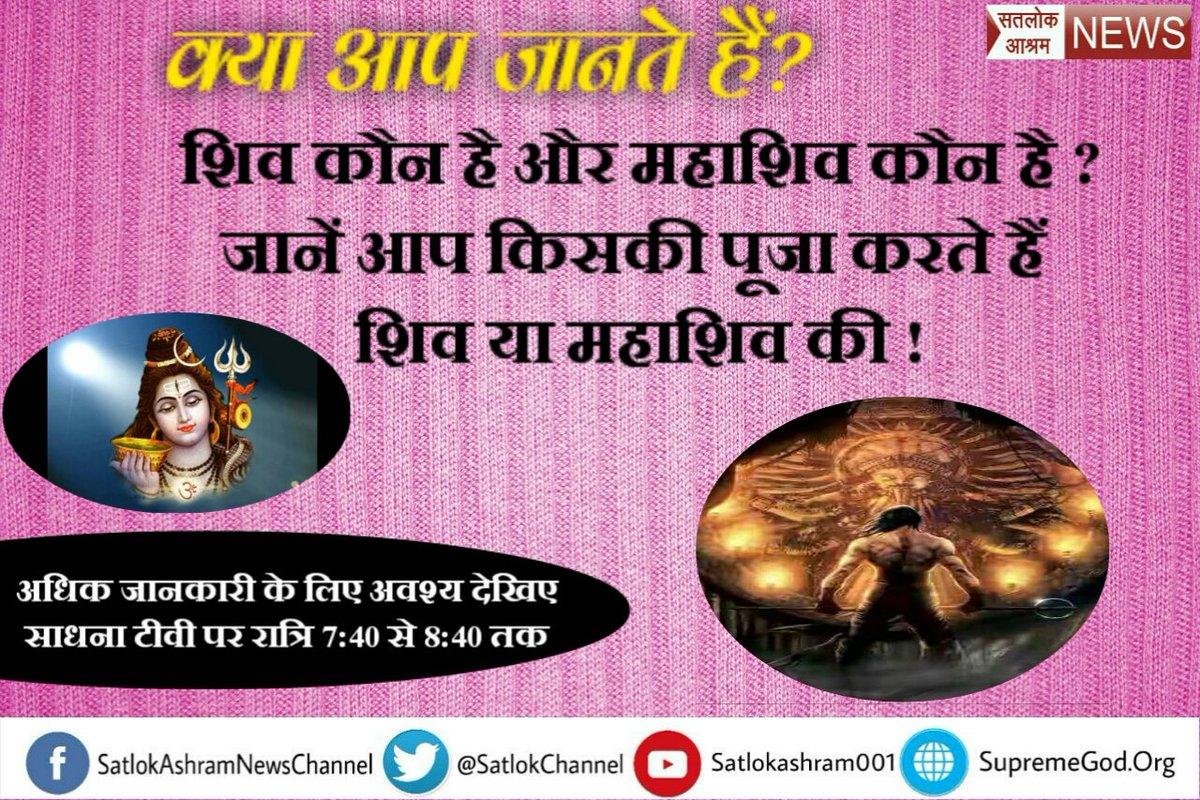 Bhratpatel's photo on #MahaShivaratri