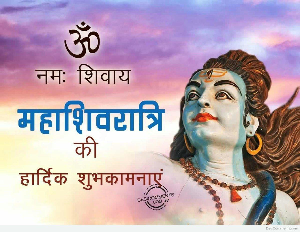 Sunilkumar's photo on #MahaShivaratri