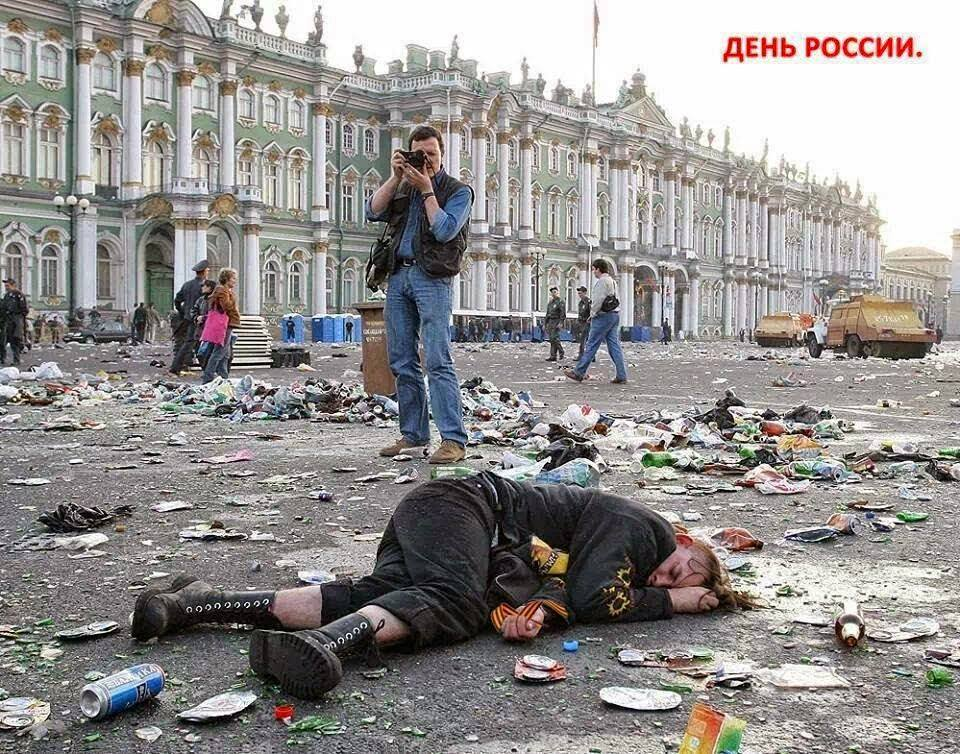 """Люди в Європі живуть довше, але нудніше, а у нас - веселіше, але коротше. Ми велика держава, - ведучий російського """"Першого каналу"""" Клейменов - Цензор.НЕТ 6416"""