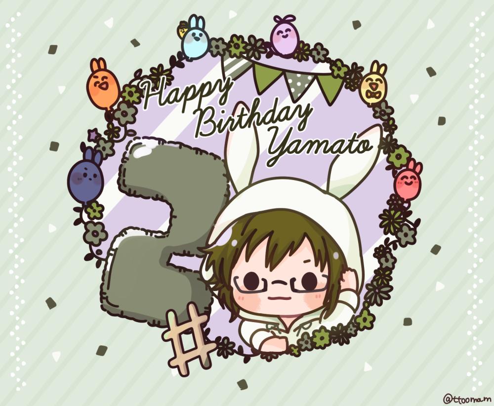 二階堂大和くんお誕生日おめでとうございます!! #二階堂大和生誕祭2018