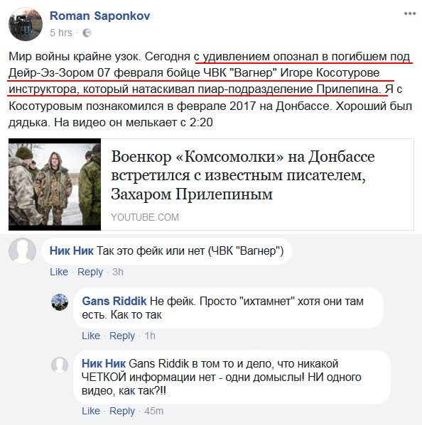 США готовы помочь прекратить войну на Донбассе, но Россия должна сделать выбор в пользу мира, - Волкер - Цензор.НЕТ 5701