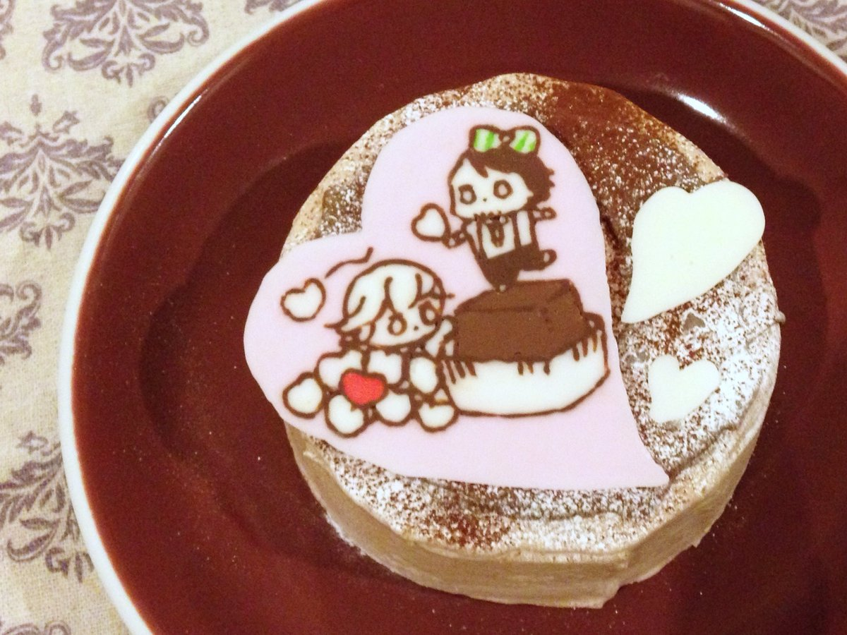 うどんさん(@udonkoanko)のおうちのおもちちゃんにチョコになってもらったときのバレンタイン