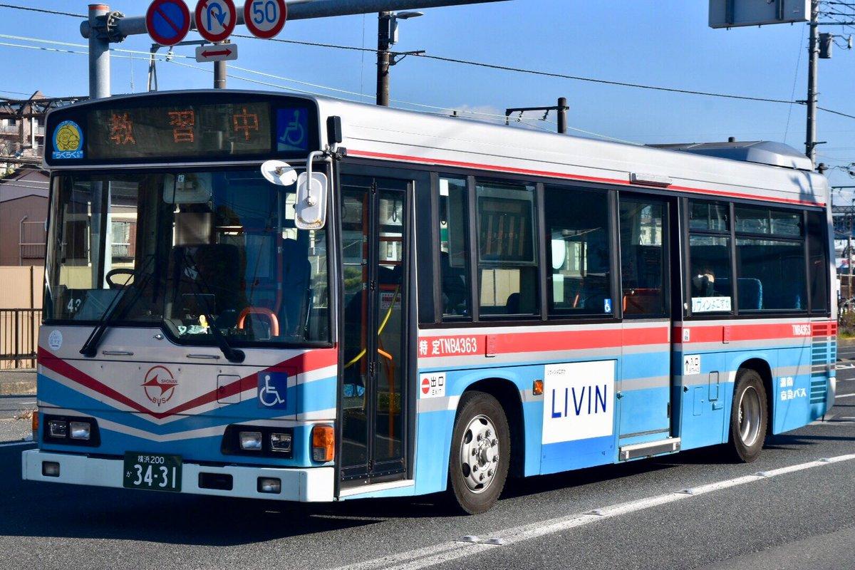 横須賀 リビン