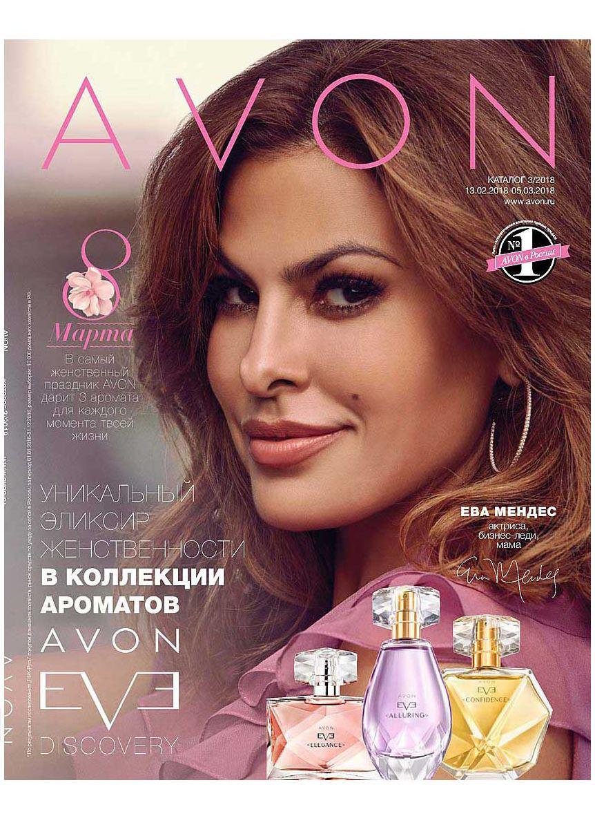 Avon 03 кефирный био шампунь домашняя косметика купить