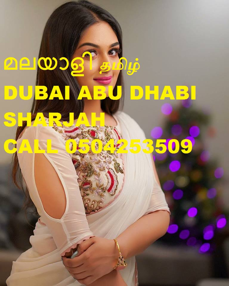 Massage in shabia abu dhabi