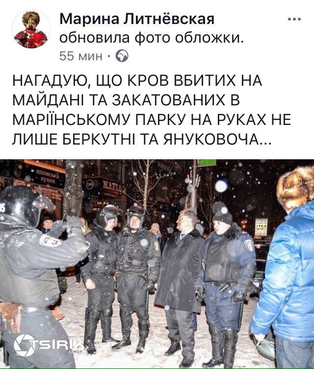 """Порошенко відкрив виставку """"Переведи мене через Майдан"""", присвячену учасникам Революції Гідності - Цензор.НЕТ 8882"""