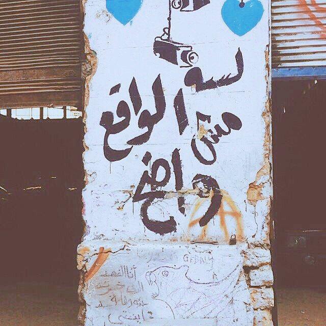 #جداريات https://t.co/ZbaOyYl1sW