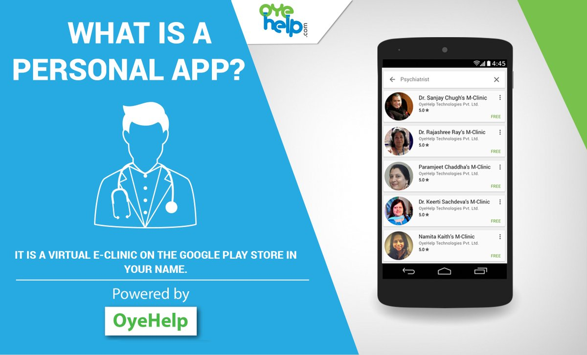 What Is A Personal App? https://goo.gl/ayFmXW
