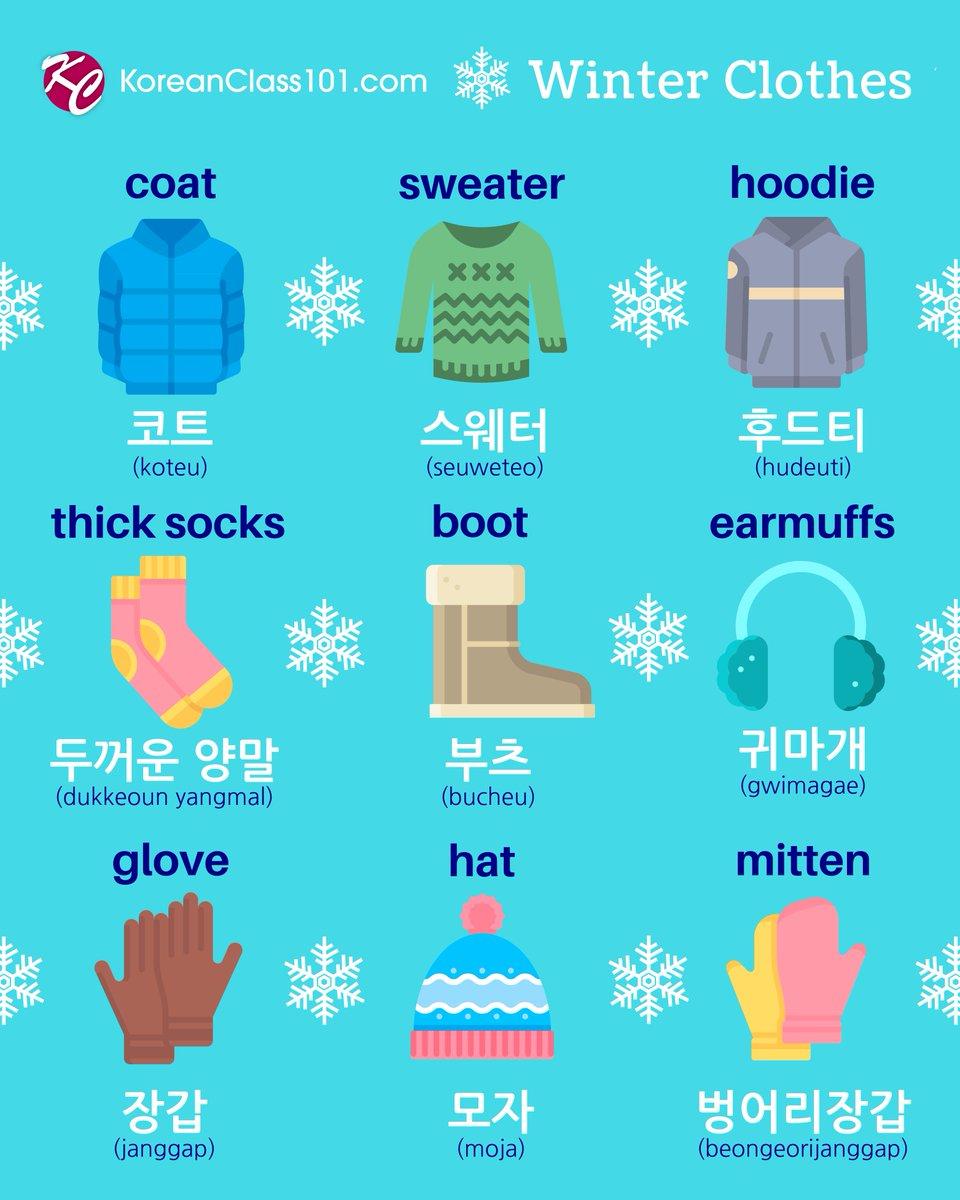 worksheet. Hangul Worksheets. Worksheet Fun Worksheet Study Site