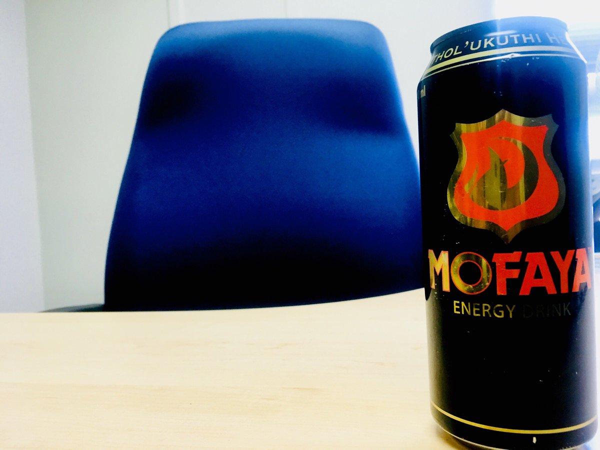 Mofaya energy drink on twitter a new way to greet to your boss mofaya energy drink on twitter a new way to greet to your boss before you become the entrepreneur of your dreams rt mofaya friyay friday mofriday m4hsunfo