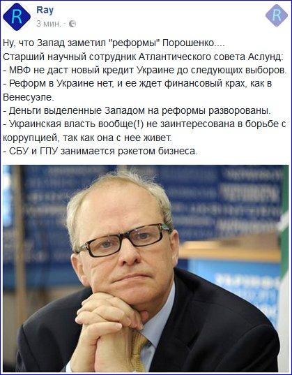 """Україна не налаштована на загострення стосунків із партнерами, - Гройсман щодо польського закону про """"ідеологію бандеризму"""" - Цензор.НЕТ 8791"""