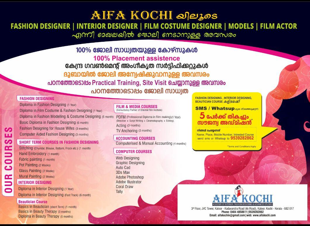 Aifa Kochi On Twitter Fashion Designing Interior Designing Institute In Kochi Call 9539282862 Keralabudget2018 Keralablasters Kerala Keralaboxoffice Malayalam News Designer Education Learning Designing Southindia Https T Co