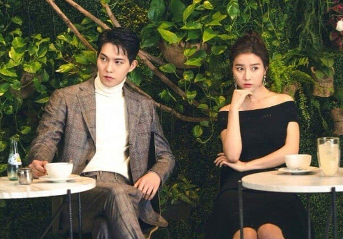 Kim jong hyun dating