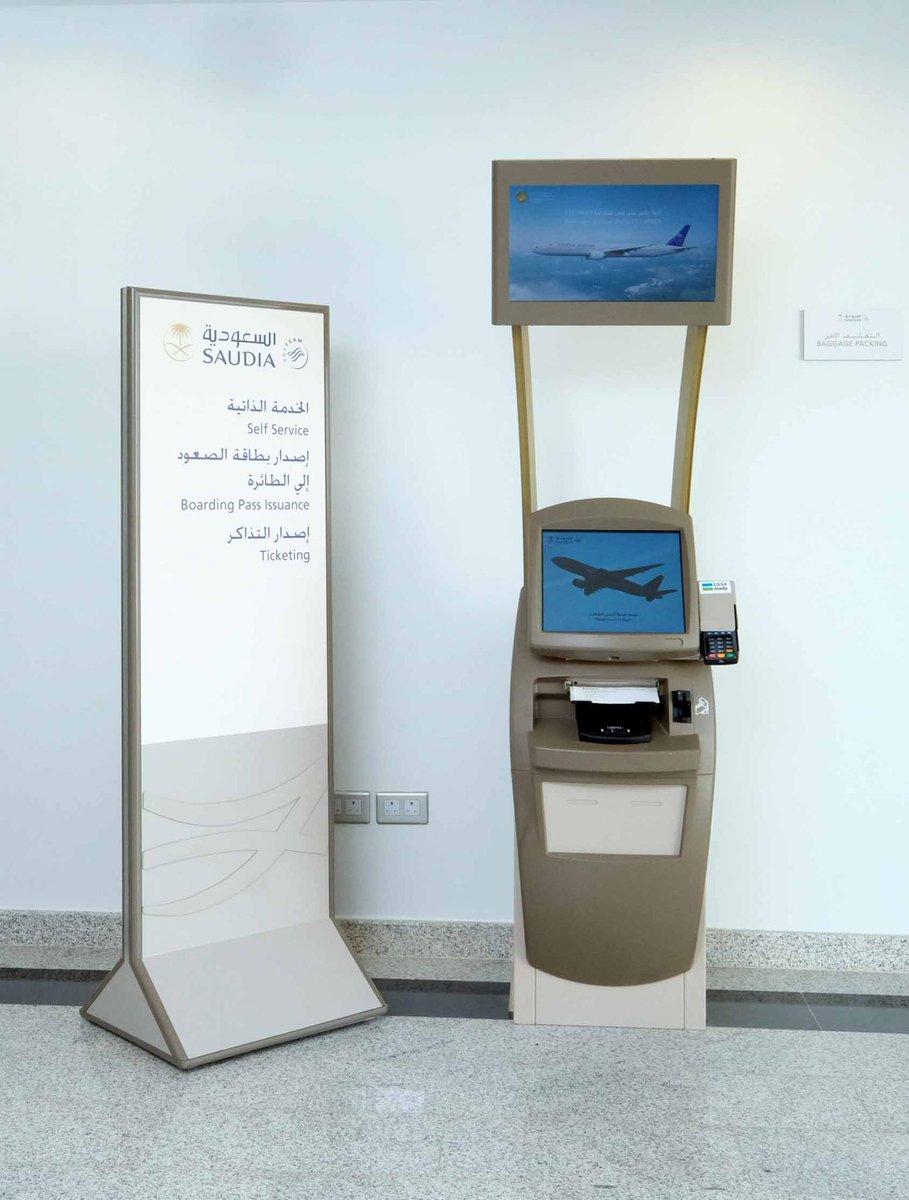 السعودية Saudia ٹوئٹر پر الخطوط السعودية تتيح لضيوفها إصدار بطاقة صعود الطائرة قبل موعد المغادرة بـ 48 ساعة تفاصيل الخبر Https T Co Mwtmjuzdgh Https T Co Kqntz3s1xg