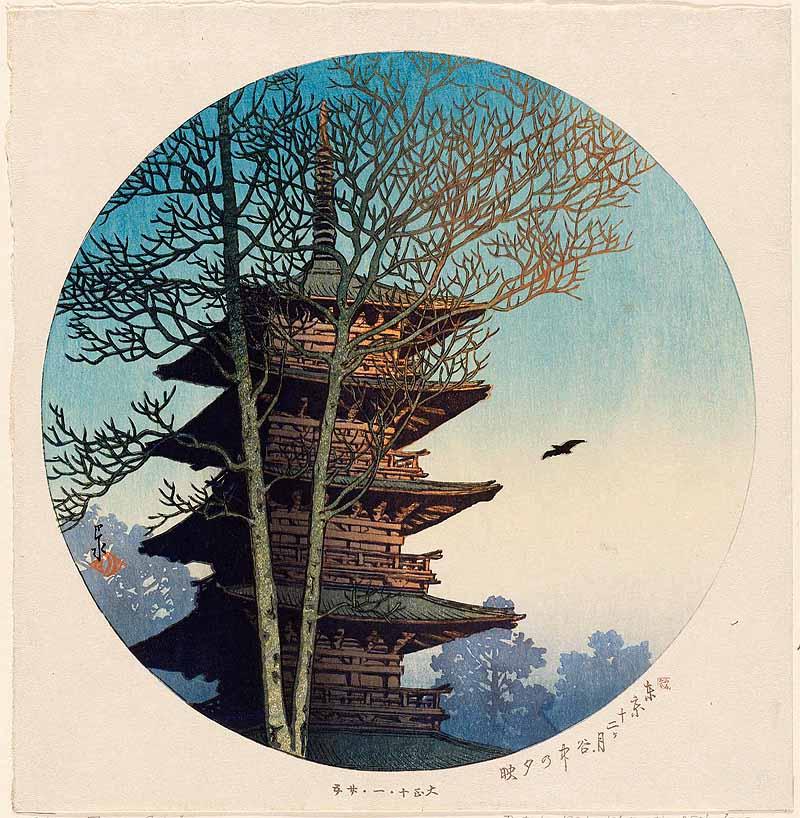 JAPAN ART  ⛩ - Page 5 DVC2z-EVoAA17vz